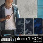 プルームテック ケース ploomTECH TECK カバー マウスピース  迷彩 デニム カモフラ ファスナー ポケット メンズ 収納 人気 かっこいい PL048