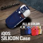 iQOSケース シリコン アイコス カバー 可愛い おしゃれ 軽量 蓋 押さえる iQOS 便利 グッズ 女子 人気 ジーンズ 送料無料 iQ033