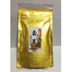 農薬不使用熊本県産菊芋パウダー