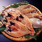 鰈魚 - 『送料無料』干かれい・のどぐろセット [香住屋]