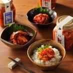 鮭キムチ 海鮮キムチセット【送料無料】北海道からお届けするオンリーワンのキムチ