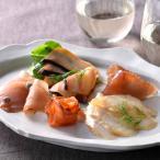 魚の生ハムセット 送料無料 桜チップ燻製 まぐろ・鮭・ふぐ・ぶり・たこ ギフト お中元 お歳暮 父の日 母の日