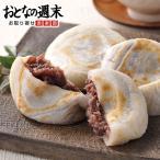 『送料無料』梅ヶ枝餅 10個入×2[かさの家]