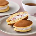 とちおとめ2倍生どら焼き(10個入り) 送料無料 [御菓子司 桝金] 苺 イチゴ いちご