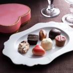 バレンタイン ハート型ベルギーチョコレート プラリネアソート(100個限定) 【送料無料】 Nello チョコ 人気