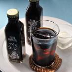 丸福珈琲店 ビン詰アイスコーヒー(6本入)(加糖) 送料無料 プレゼント