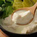 送料無料 嬉野温泉 温泉湯豆腐セット(専用調理水、