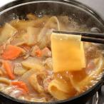 上州ほうとうだしつゆ味・おきりこみの具(3食分)■送料無料■群馬の郷土料理をご家庭で