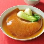 ふかひれ 姿煮■送料無料■煮込み用スープ付。肉厚でボリュームがあり金糸もプリプリの最高級フカヒレ