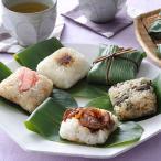 笹かぜちまき(4種×2)セット 送料無料 ちまき おこわ 最高級と謳われる魚沼産もち米「わたぼうし」を使用
