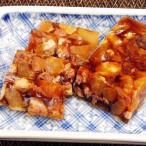 黒毛和牛 煮こごり(業務用) 約1.7kg