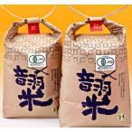 新米29年度愛知県産音羽米 無農薬玄米10kg(5kg×2袋)