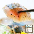 贅沢さんま旨いもの8種セット - おつまみ / 秋刀魚 / スモーク / 冷凍食品 / ギフト / お取り寄せ / グルメ (復興デパートメント)