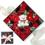 ソープフラワー ギフト ボックス ぬいぐるみ カーネーション ひまわり 造花 ブリザードフラワー 母の日 誕生日のプレゼント 花 女性 人気 妻 結婚
