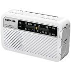 東芝 FM/AM充電ラジオ TY-JKR5(W) ラジオ