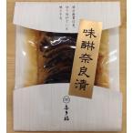 おつけもの喜多福 特製 味醂奈良漬 スライス
