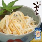 いか チーズ おつまみ 薫製いかチーズ プチパック