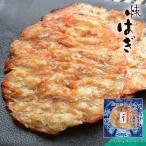 沙猛鱼 - 焼はぎ かわはぎロール レギュラーパック