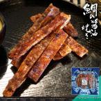 鯛 たい おつまみ 鯛の醤油焼き レギュラーパック