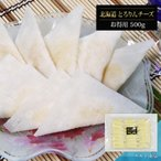 チーズ とろける おつまみ とろりんチーズ お徳用 業務用 500g