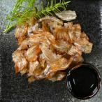国内加工 炙り小いわし 125g おつまみ珍味お茶うけに魚 【メール便発送で送料無料】