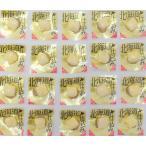 訳あり やわらかチーズ帆立 北海道仕込み 500g 送料無料(沖縄・離島は除く) 数量限定 賞味期限2020年3月3日