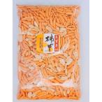 国産米使用 柿ピー 470g×3袋セット 柿の種 ピーナッツ お徳用 送料無料(沖縄離島は除く)