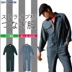 Yahoo!作業服の店 オーツカSM:2220 ストライプ柄つなぎ服 SMS 2017年春夏新商品