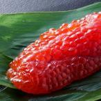 秋鮭筋子1kg 北海道 取り寄せ ギフト