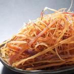 訳あり するめソーメン500g 北海道 珍味 取り寄せ オープン記念