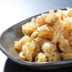 味付帆立貝110g 魚介類 海産物 干物 薫製 ホタテ オープン記念 食品