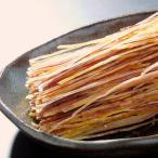 するめソーメン175g 薫製 スルメ 干しイカ オープン記念 食品