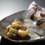 ショッピング円 北海つぶ燻油漬90g 1000円ポッキリ 北海道 珍味 取り寄せ オープン記念