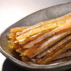 ほっけ燻製スティック125g 魚介類 海産物 干物 セット ホッケ
