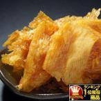 甘のしいか240g 1000円ポッキリ 北海道 珍味 取り寄せ オープン記念