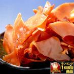 するめさきいか徳用270g 1000円ピッタリ 北海道 珍味 取り寄せ オープン記念