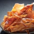 訳あり いかジャーキーランダムカット220g 1000円ピッタリ 北海道 珍味 取り寄せ オープン記念