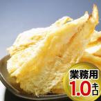 焼たらロール1kg 業務用 送料無料 北海道 珍味 取り寄せ