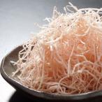 とろろするめ185g 1000円ポッキリ 北海道 珍味 取り寄せ オープン記念