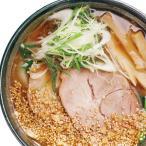 北海道 有名店 取り寄せ ラーメン 札幌銀波露 濃厚とんこつ醤油10袋セット