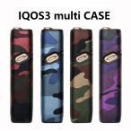 IQOS3 multi アイコス3multi ケース 専用  iqos3multiケース アイコス multiケース 迷彩 耐衝撃 おしゃれ 電子タバコ