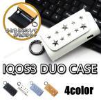 IQOS3 アイコス3 アイコス ケース 専用 新型 DUO対応 デュオ対応 iqos3ケース アイコスケース 耐衝撃 おしゃれ 電子タバコ スター 星 スタッズ
