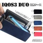 IQOS3 アイコス3 アイコス ケース 専用 新型 DUO対応 デュオ対応 iqos3ケース アイコスケース カラビナ 耐衝撃 おしゃれ 電子タバコ