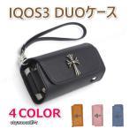 IQOS3 アイコス3 アイコス ケース 専用 新型 DUO対応 デュオ対応 iqos3ケース アイコスケース 耐衝撃 十字 おしゃれ 電子タバコ