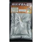 明和グラビア 防災ずきん アルミ Mサイズ/SL シルバー/28cmx42cm