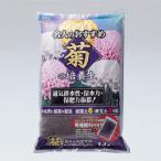アイリスオーヤマ 菊の培養土/14L