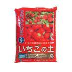 プロトリーフ 【まとめ買い】プロトリーフ いちごの土/14L×4袋