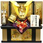 五月人形 武光作 木彫り金箔龍頭「立体大鍬形 子供着用兜」収納飾り(3163)