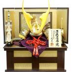 五月人形 武光作 「立体貫前鍬形 子供着用兜」収納飾り(3240)