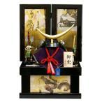 五月人形 収納飾り 吉成作 彫金「伊達政宗 兜」 (566180)